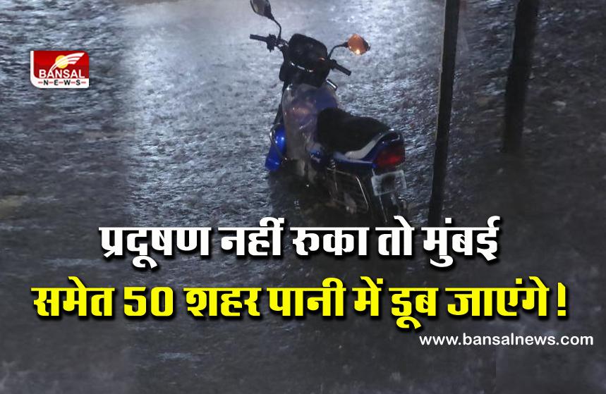 Sea Level Rises