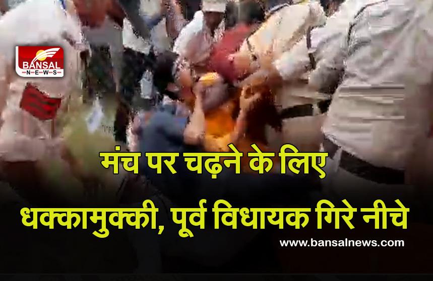 Singhpur Congress Rally Satna