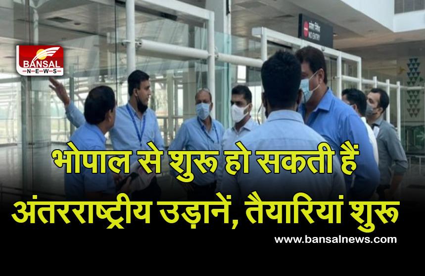 bhopal aviation news