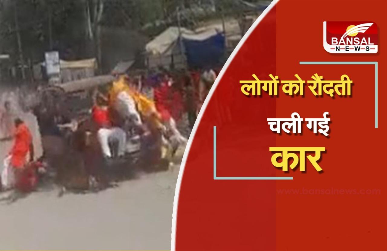 Jashpur Car Accident Video