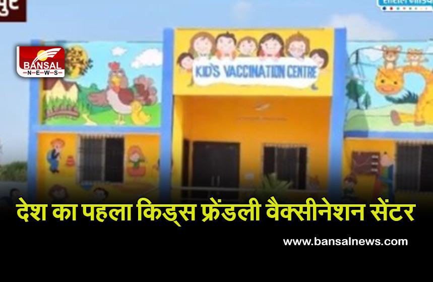 jabalpur center