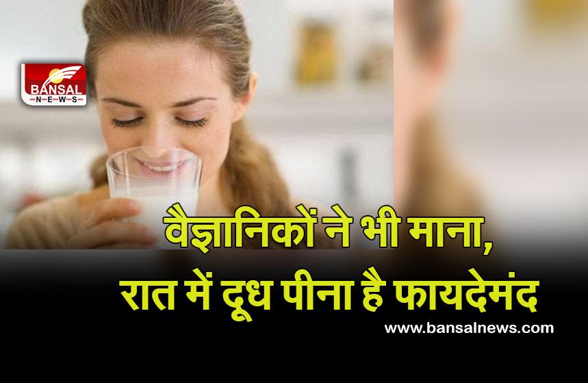luke warm milk at night