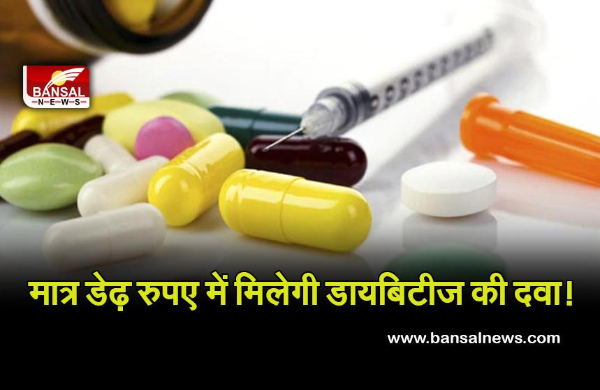 nppa daibeties tablets