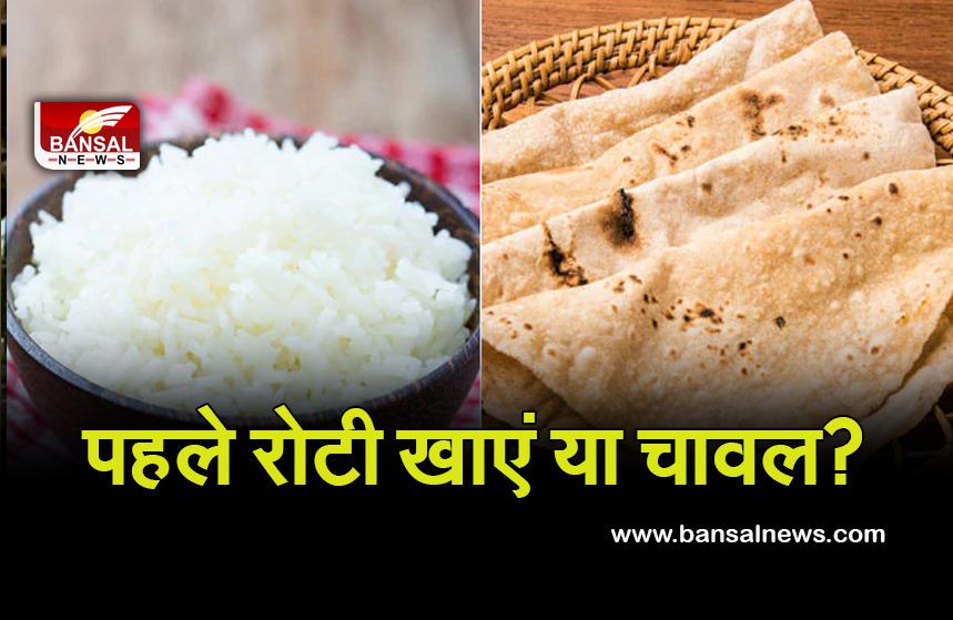 roti- rice