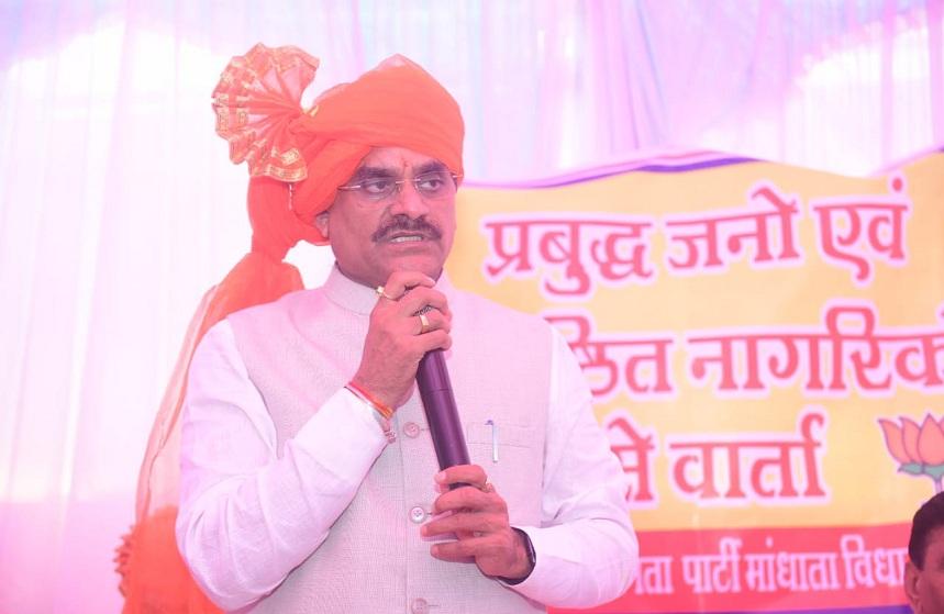 Khandwa By Election VD Sharma