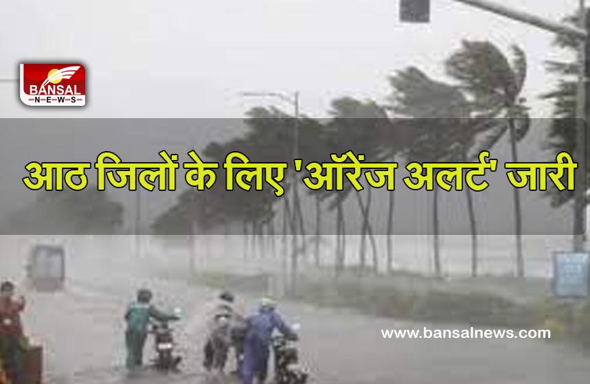 Kerala Rainfall